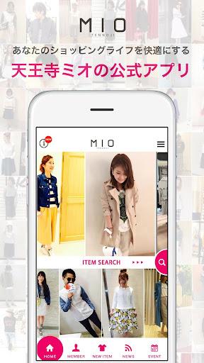 天王寺ミオ公式アプリ