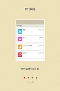 Tao Cash- screenshot thumbnail