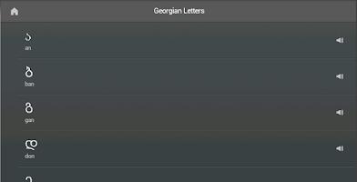 Screenshot of Learn Georgian Language