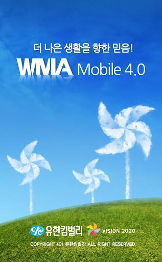 유한킴벌리 WMA_Mobile 1.0