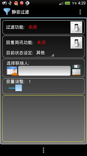 魔靈召喚: 天空之役攻略wiki資料庫 - 手遊精靈176app