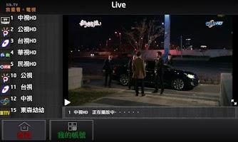 Screenshot of 5ik.TV