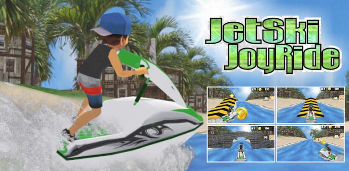 Jet Ski Joyride Free