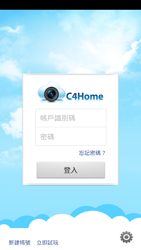 C4Home