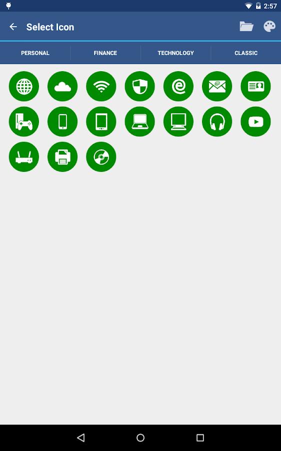 aWallet Password Manager - screenshot