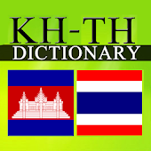 Dictionary KHMER Thai