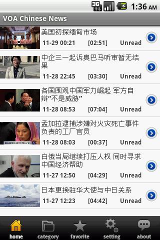 VOA中国語リスニングニュース