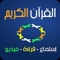 القرآن الكريم ماهر المعيقلي icon