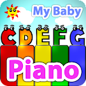 My baby piano logo