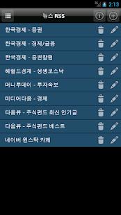 윈스탁-수익률,씽크풀,네이버증권,다음증권,팍스넷,RSS- screenshot thumbnail