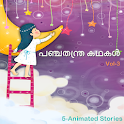 Kids Stories Malayalam vol3 icon