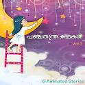 Kids Stories Malayalam vol3 icon
