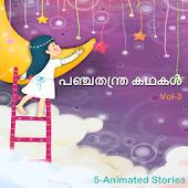 Kids Stories Malayalam vol3