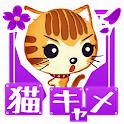 NekoCame logo
