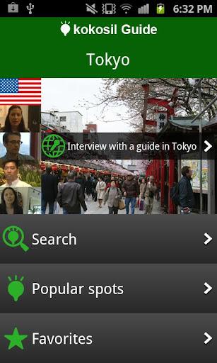 kokosil Tokyo Guide