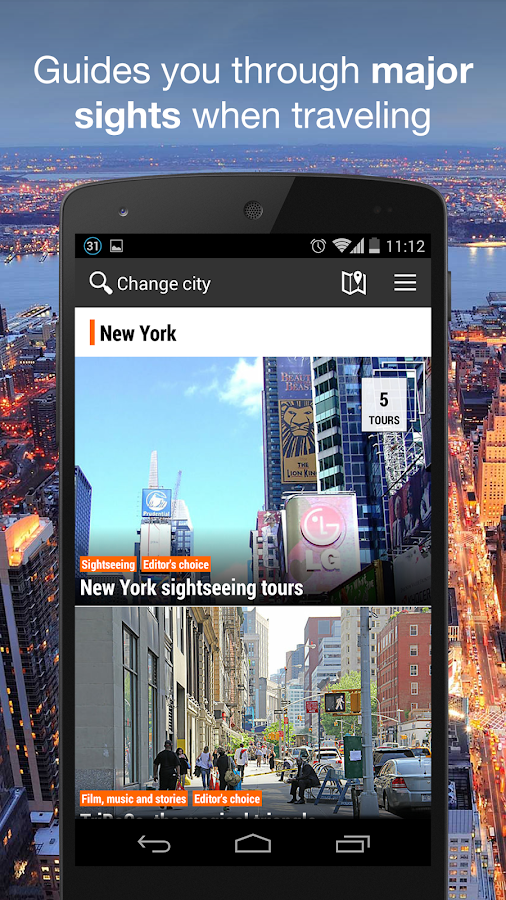 New York - screenshot