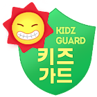 Kids Guard ( for Parents) icon