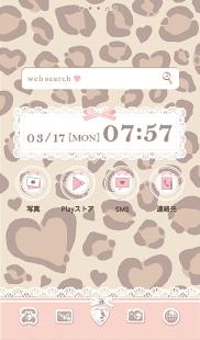 可愛換裝桌布★baby leopard