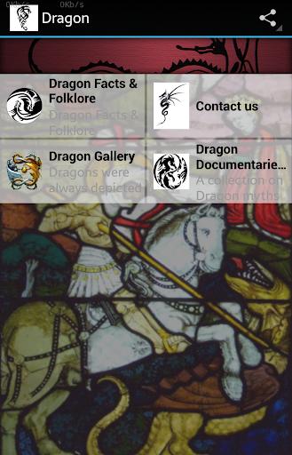 炎龍騎士團 - 遊戲天堂