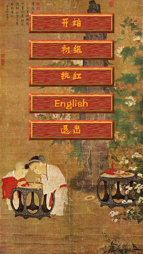 多语言中国象棋