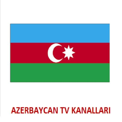 Azerbaycan TV Kanalları 媒體與影片 App LOGO-硬是要APP