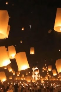 Night Sky Lantern Live Wallpap