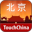 多趣北京-TouchChina icon