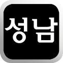 성남 터미널 시간표 logo