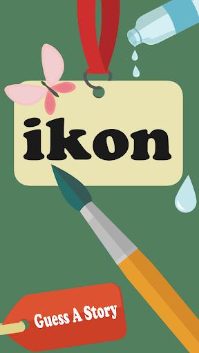 iKon - Quiz
