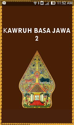 Kawruh Basa Jawa 2
