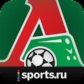 Локомотив+ Sports.ru