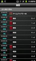 Screenshot of iスロットカウンター (小役カウント & 設定判別)
