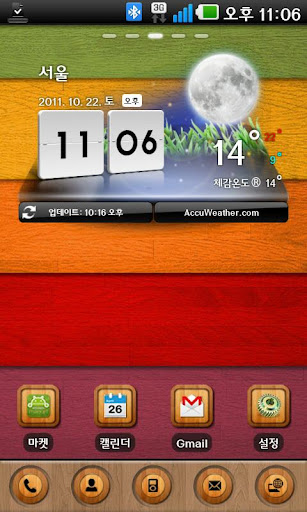 WOOD Go launcher EX theme v3.2