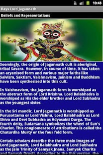 Rays Lord Jagannath - screenshot thumbnail