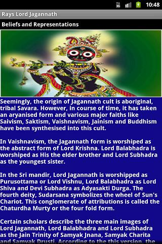 Rays Lord Jagannath- screenshot