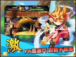 Screenshot of 看我72變
