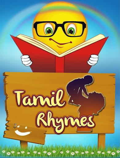 TamilRhymes