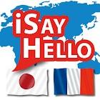 iSayHello Japanese - French icon
