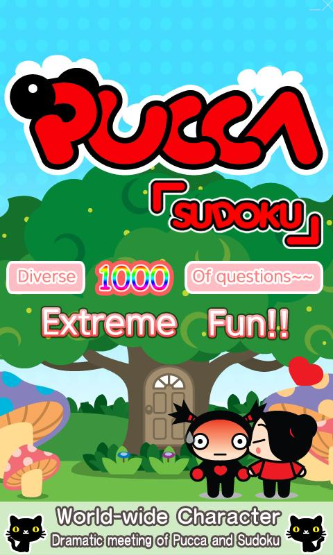 pucca sudoku★free - screenshot