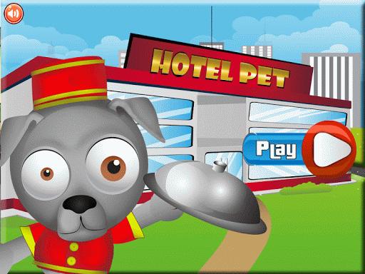 酒店宠物与动物