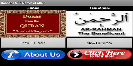 Rabbana and 99 names of Allah