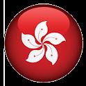 香港电台 icon