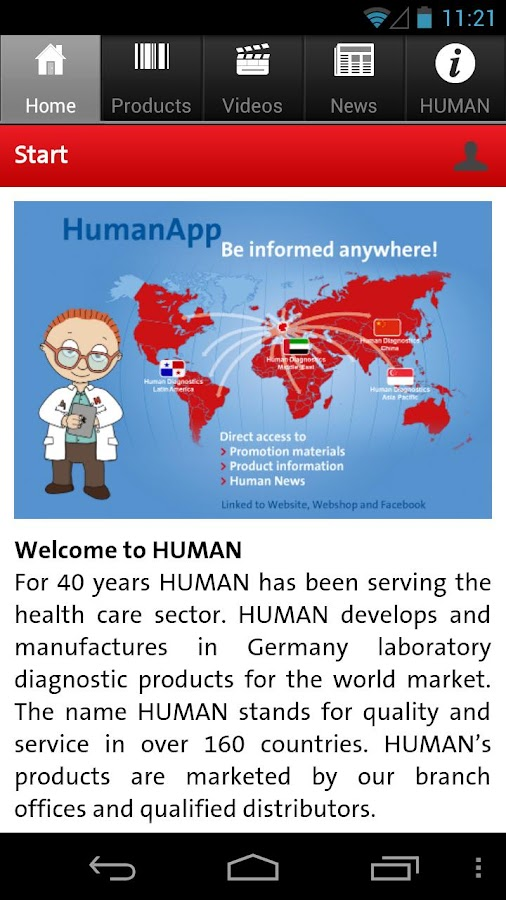 HUMAN - screenshot