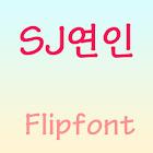 SJLover Korean Flipfont icon
