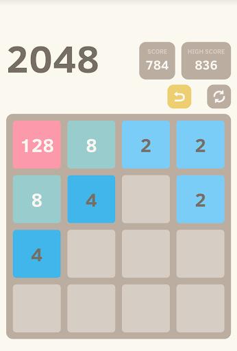 2048 Advanced