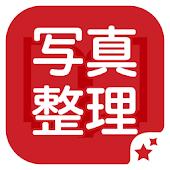 フォトブック フタバ エム・エージ・プラス Mage+