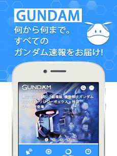ガンダムチャンネル(GUNDAM CHANNEL)のおすすめ画像5