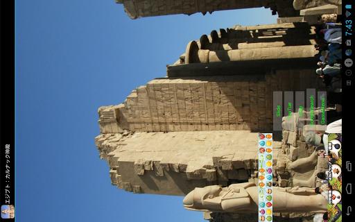 玩免費旅遊APP|下載エジプト:カルナック神殿(EG002) app不用錢|硬是要APP