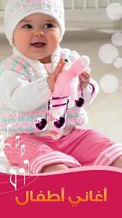 أغاني أطفال