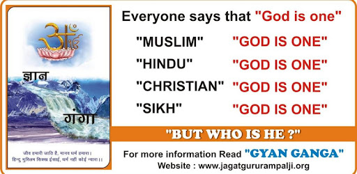 Gyan Ganga Hindi Book